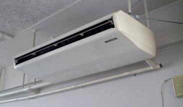 天井吊り下げ型エアコン