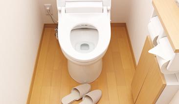 トイレ清掃とは